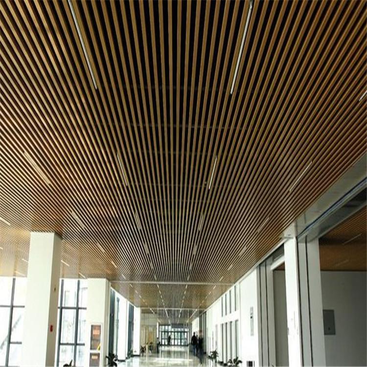 Aluminum Baffle Ceiling Metal Ceiling Tiles Aluminum