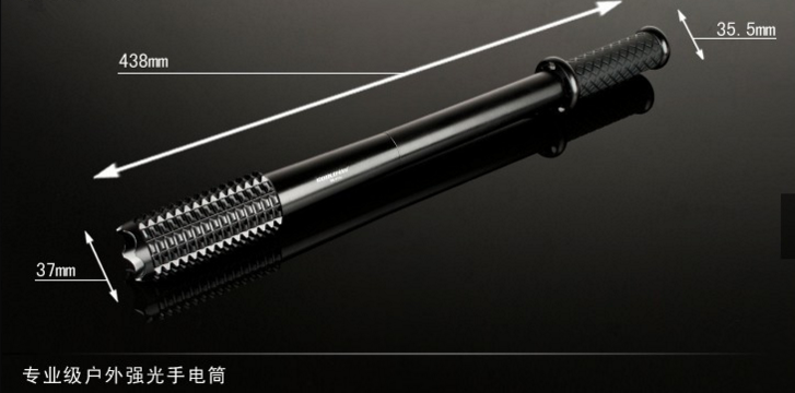 Hot selling telescopic baton flashlight aluminum led rechargeable self defense
