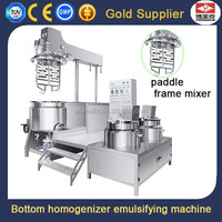 500L vacuum homogenizing emulsifier for scrub cream
