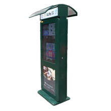 Outdoor 43 inch solar power advertising display