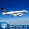 Cheap china post shipping rates from shenzhen to AUE Dubai Turkey