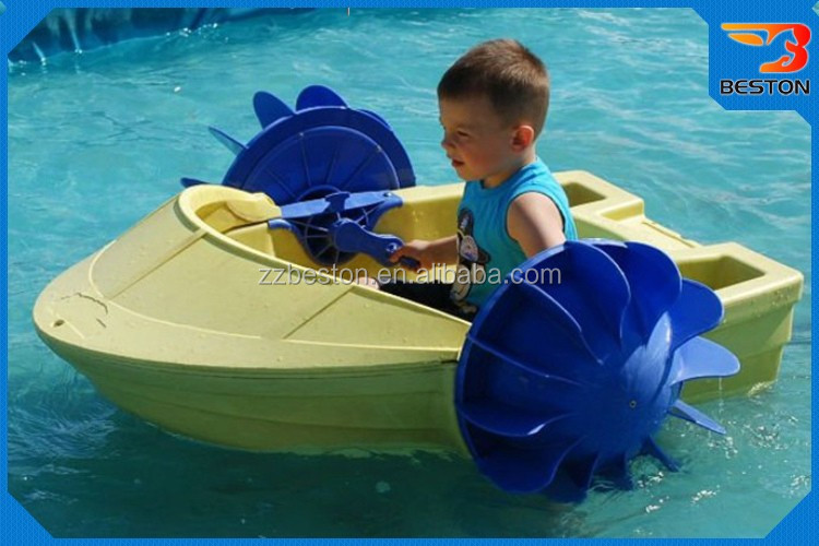 Beston Cheap Plastic Small Hand Pedal Boat Kids Mini Paddle Boats For Sale