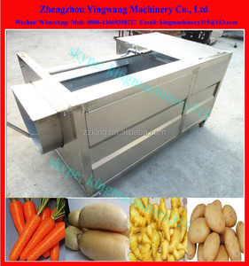 High Efficient black pepper cleaning machine
