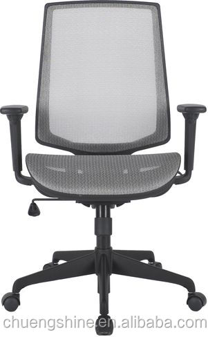 High Quality New Model Chair Lift Swivel Ergonomic Mesh Office Recliner Chair