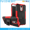 Wholesale Alibaba PC+TPU Hybrid Combo Kickstand Cell Phone Case For LG K8 2017