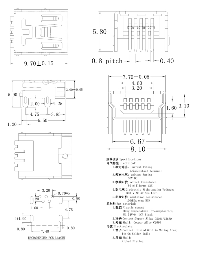 865 Usb Wiring Diagram