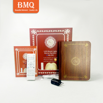 Regalo islamico quran mp3 download gratuito libro a forma di lampada led quran altoparlante con luce di colore