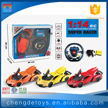 5CH 1:14 Petrol Powered RC Cars For Kids Rui Chuang 2 Stroke RC Cars With Music