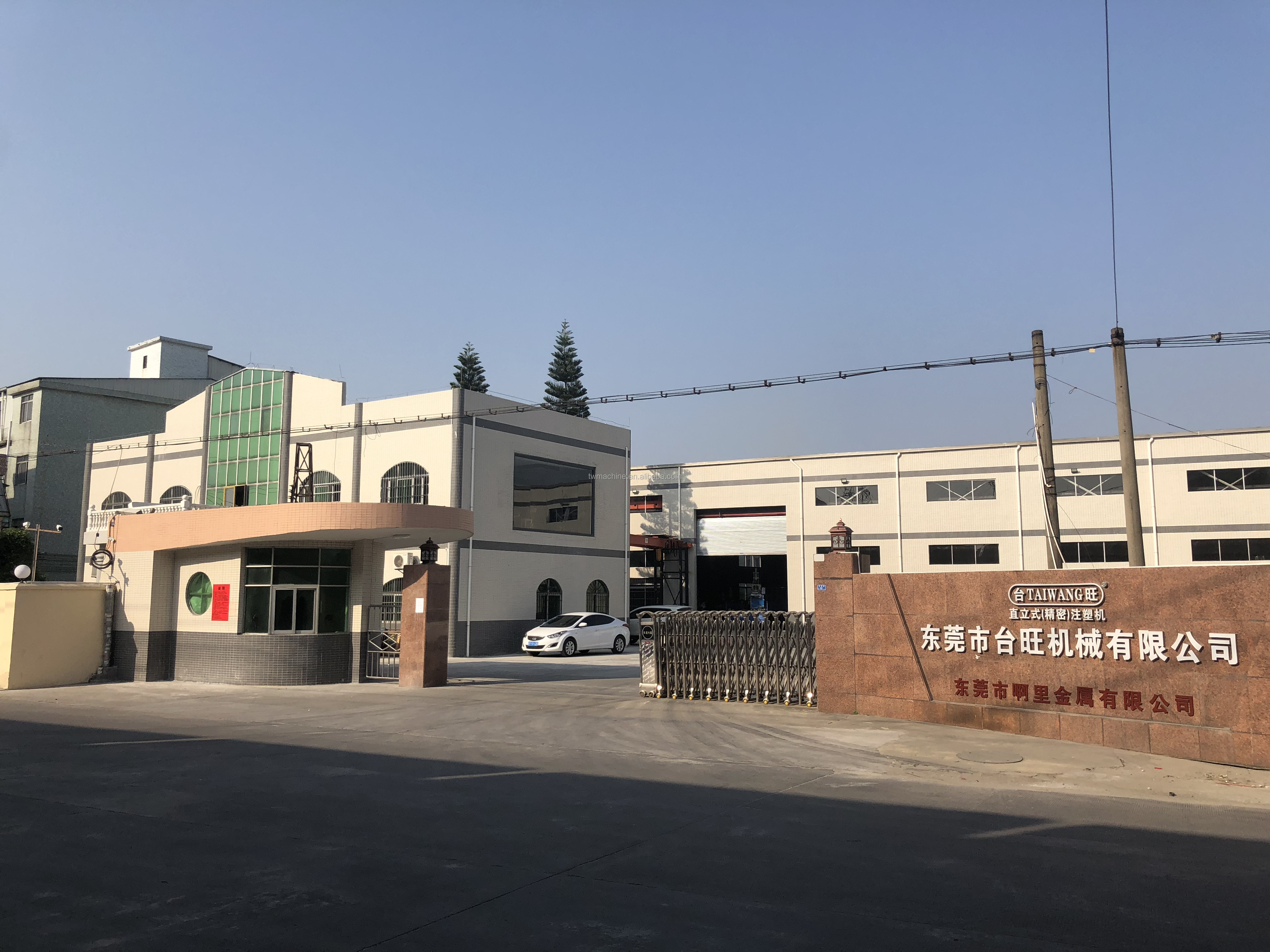 Taiwang Brand 45 150ton Vertical Plastic Injection Molding