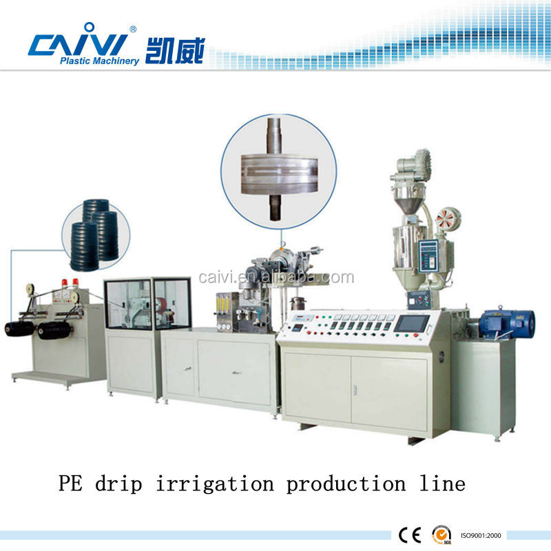 agricultural irrigation machinery for PE drip irrigation pipe extrusion line