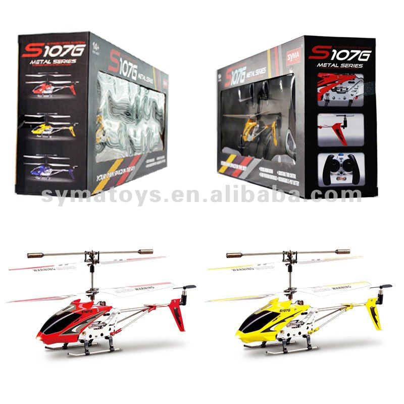 SYMA S107G High Speed Radio Control Helicopter