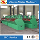 Copper Ore Processing Plant XJK SF Series Flotation Machine
