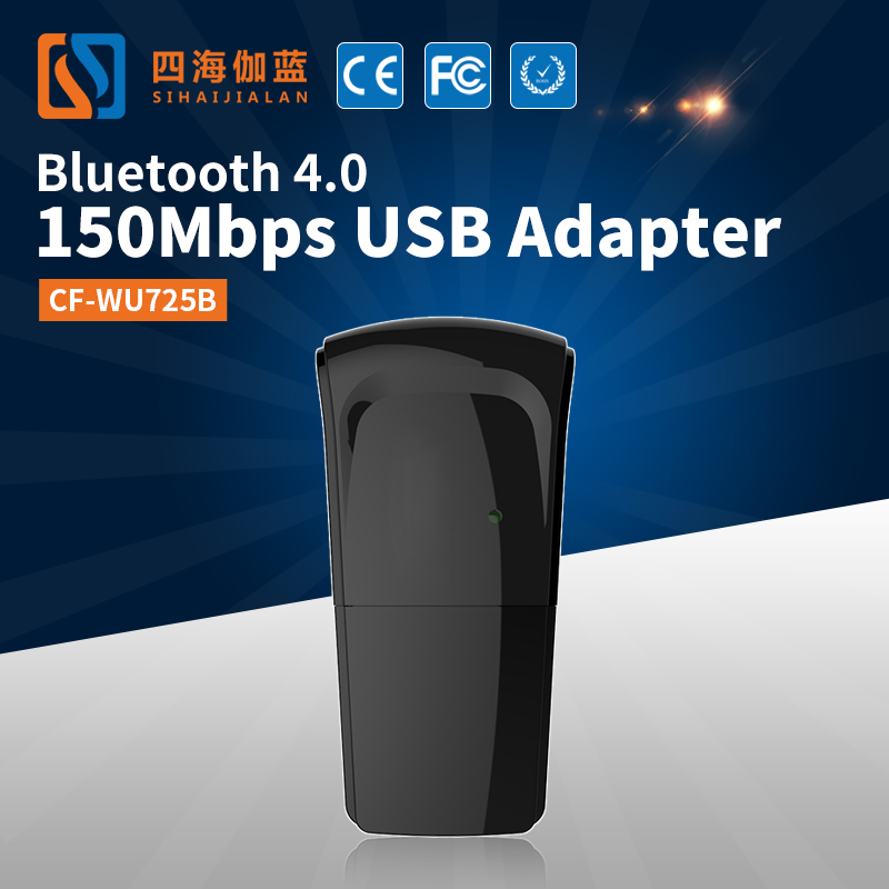 Custom USB Dongle CF-WU725B 2 in 1WIFI Bluetooth USB Adapter Wireless Wifi Dongle