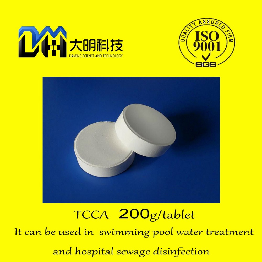 swimming pool chlorine bulk powder tablets Granular trichloroisocyanuric acid 90% tcca