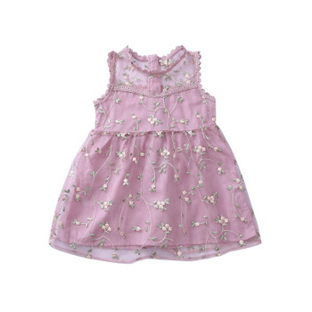 Hao Baby 8 Years Girl Dress Design 2019 Summer New Girls Mesh Korean Fashion Embroidery Princess Dress Factory Direct Sales Buy 8 Years Girl Dress Design New Model Girl Dress Baby Girl Summer Clothes