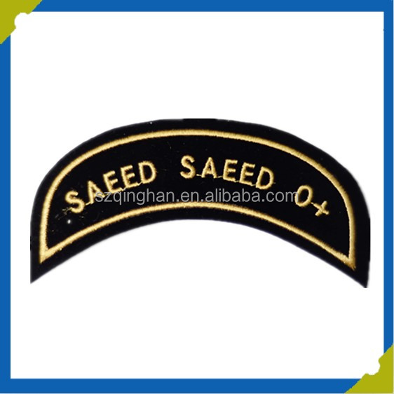 custom merrow border embroidered woven patch/label