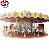 /product-detail/12-seats-cheap-carousel-and-large-carousel-horse-plastic-toy-horses-60691854171.html