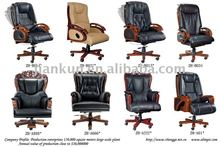 Executive Office Chair(ZH-A888#)