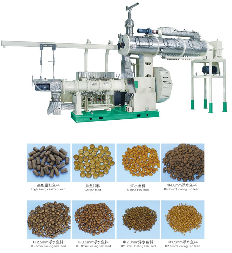 China Factory Made Feed Extruder Machine / Floating Fish Feed ...