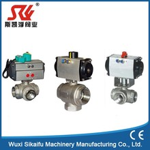 Quality first copper float ball valve