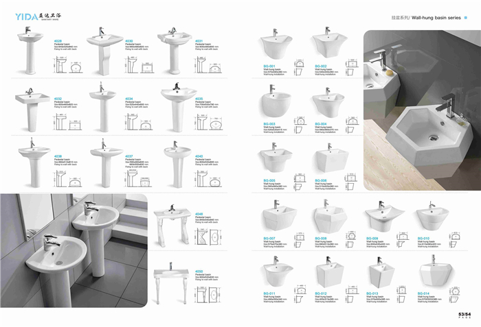 yida sanitary ware selling to ethiopia market GOLDEN DRAGON BRAND colorful  wc set, View golden dragon wc toilet, YIDA Product Details from Foshan