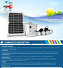 off grid solar electric system kit flexible mobile home solar panel system