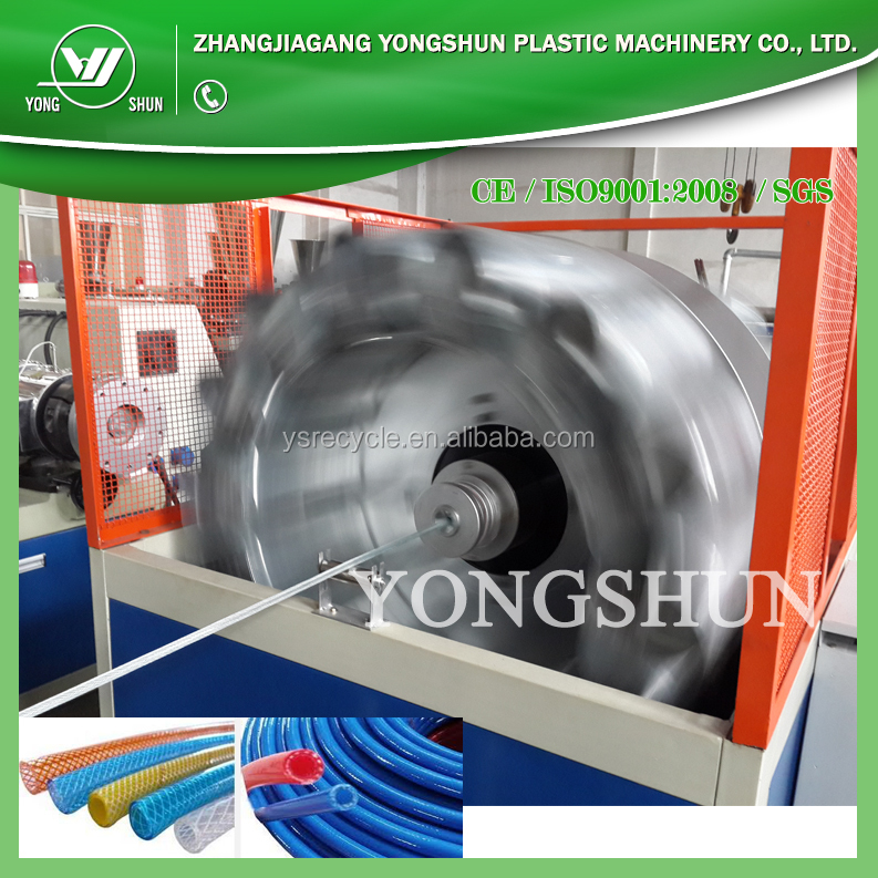 PVC fiber pipe making machine / garden hose extruders+CE