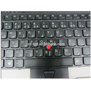 Lenovo Thinkpad Used Laptop Wholesale, Used Laptop Suppliers - Alibaba