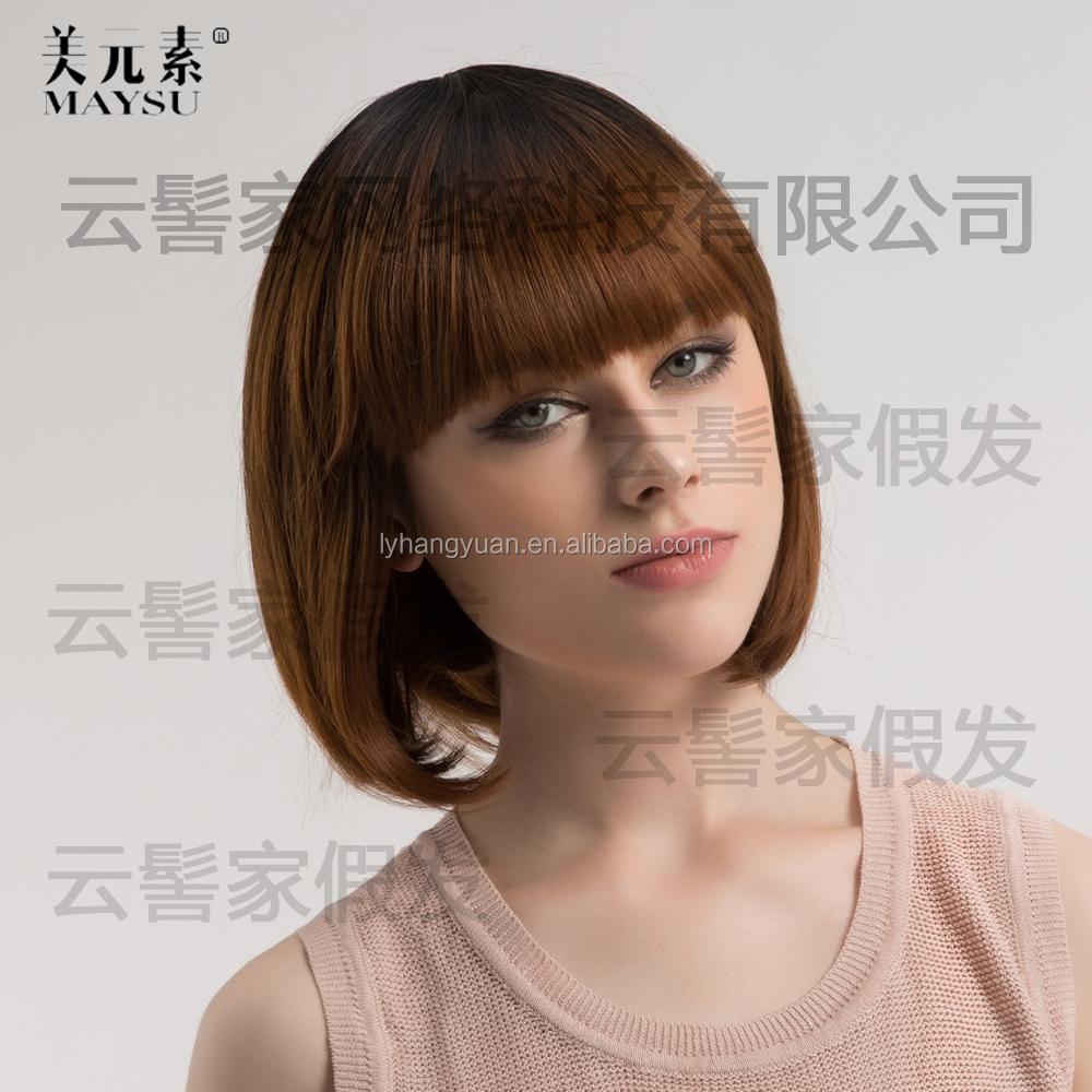 maysu ombre color marrn negro sinttico pelucas bobo recta de alta temperatura de fibra pelucas peinado - Peinados Actuales
