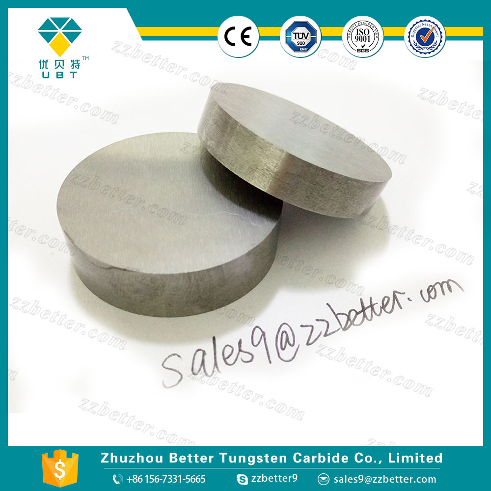 tungsten carbide ring