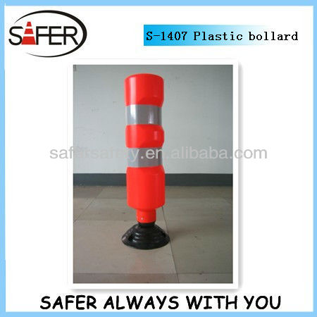 S-1407 plastic spring back removable bollard