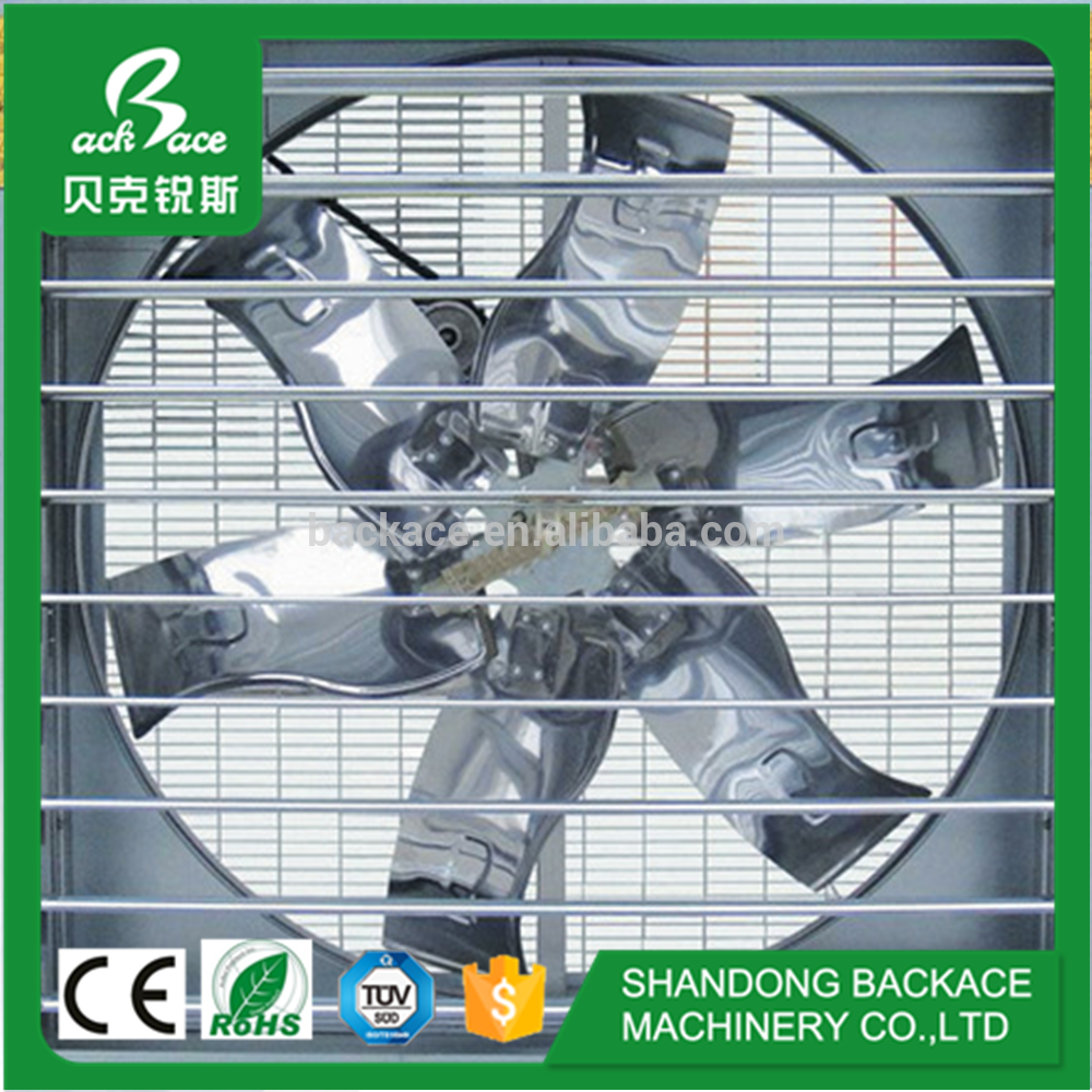 poultry house axial flow exhaust fan industrial welding fan siemens motor