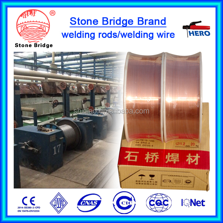 Electrical Welding consumables material AWS ER70S-6 welding wire Stone bridge brand