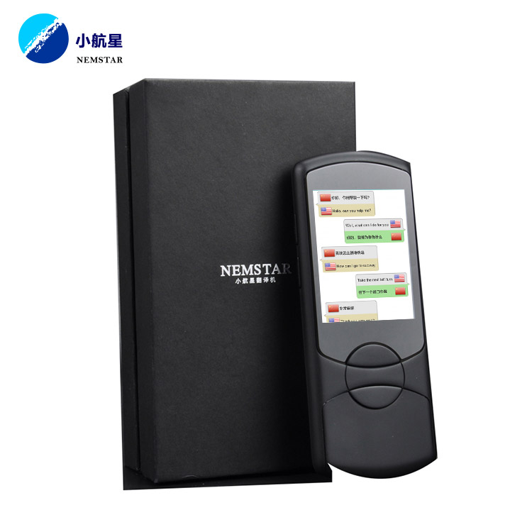 China Portable Smart Translator 42 Type language translator device Voice Real-time Intelligent Instant Smart voice Translatior