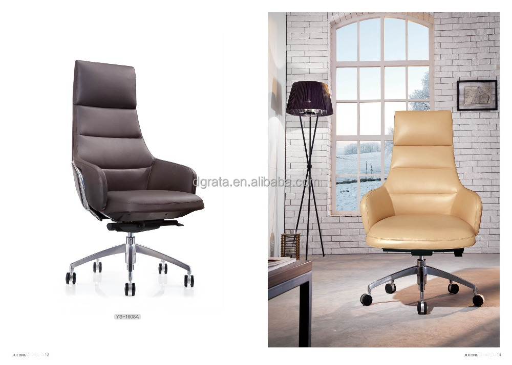 2017High back leather office chair leather chair for office furnitures