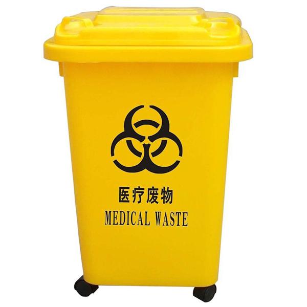 Disposable Medical Garbage Bin Taizhou Manufacturer For