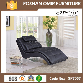 SP7057 New Leather Yoga Chair Stretch Sofa Relax Sex Chair