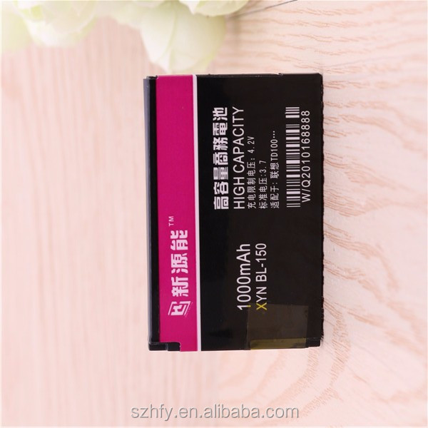 Excellent Quality Rechargeable Mobile Phone battery BL150 Battery for Lenovo TD100 A210 TD106