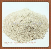 high quality natural poultry feed additives/binder/adsorbent