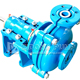 wear resistant lime griding slurry pump Mining Ball Mill Recirculation Feed Pump