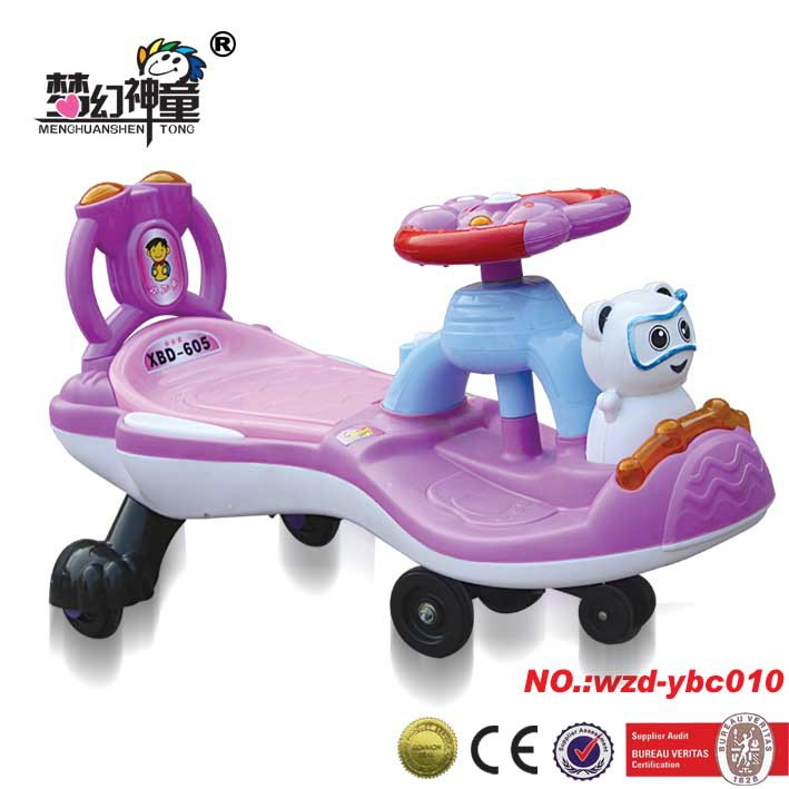 Swayin.; Cartoon Swing Train; swinging car,baby Swing car