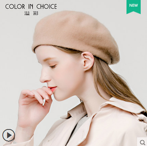 41fd9114e2303 French Beret Hat Wholesale