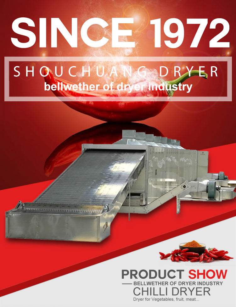 chili drying machine industry for food dryer