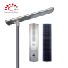 led ip66 solar led dm860 60w integrated solar street light lifepo4 with pole