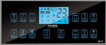 Wifi Bedside Console Light Switch Buy Bedside Console