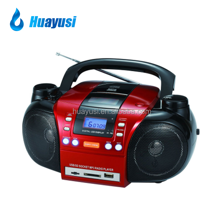 Portable small boombox outdoor cd dvd player am fm radio with remote control