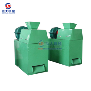 2018 hot sale mini type granulator for detergent powder with reasonable price