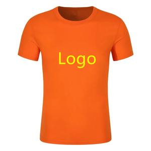 Men's Tri Blend Short Sleeve T-Shirt
