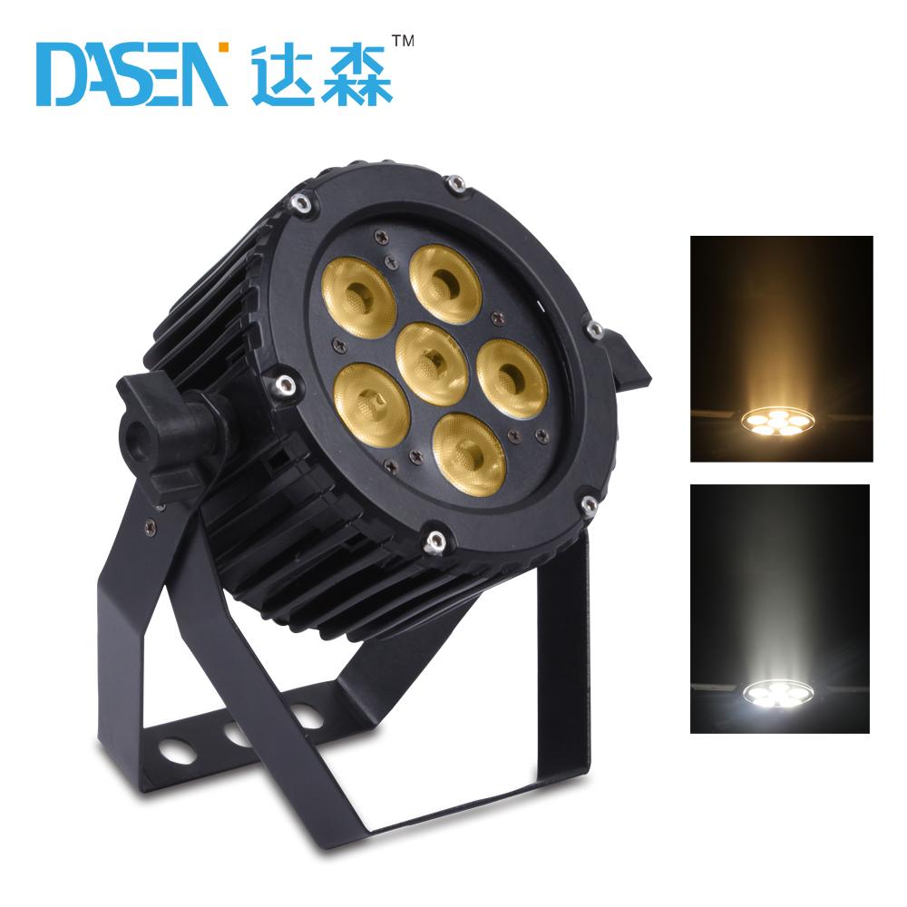 Indoor LED DMX 6*2--in-1 Mini Magic Par stage light