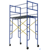 /product-detail/ladder-frame-scaffold-736250914.html